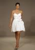 Свадебное фото платья Модель RC 4